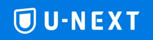 U-NEXTのロゴ